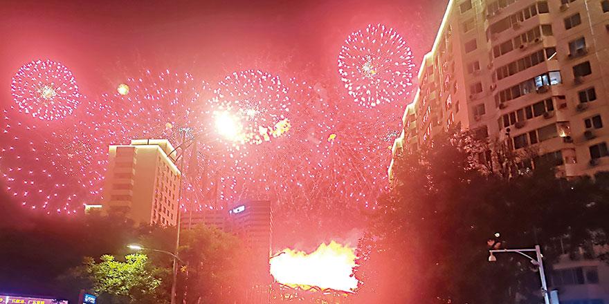 京城烟火璀璨 庆中共百年华诞
