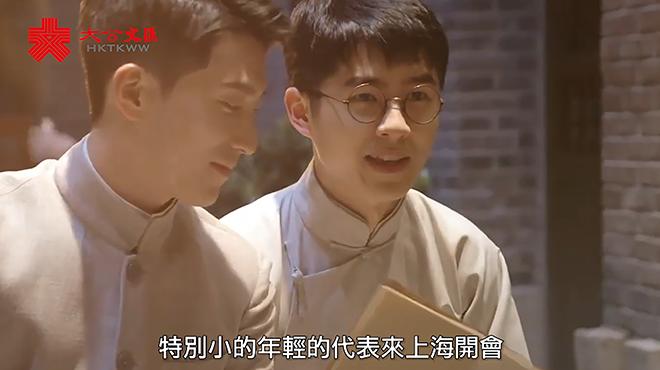 100年前的这批热血青年改变了中国命运!《1921》导演黄建新谈创作初心