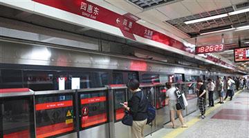 北京周六12时起管制相关路段公交地铁陆续调整运营