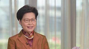 林郑月娥:过去一年在中央支持下香港出现根本性正面发展