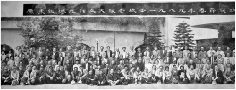 ?武装力量/海员参加抗日成东江纵队骨干