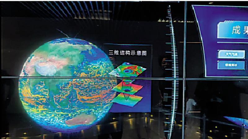 ?中科院数值模拟系统:把地球搬进实验室