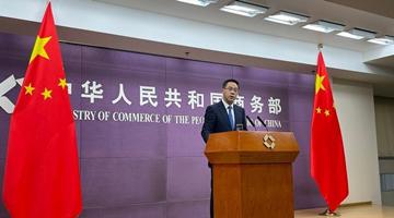 商务部:积极支持香港参与国际和区域经济合作