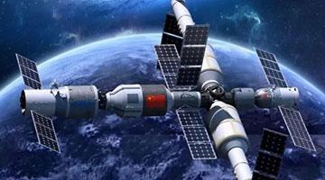 中俄太空合作联手破美霸权 抗衡NASA登月计划
