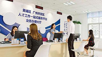 广州建国际人才港 设全国唯一院士站最高奖励1亿元