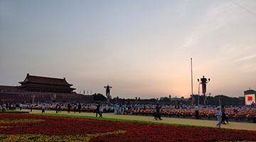 图集 | 庆祝中国共产党成立100周年大会即将举行