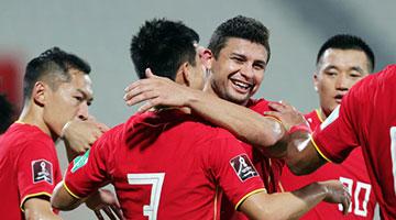 世预赛12强赛抽签出炉 国足与日本、澳大利亚同组
