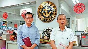 香港海员工会:国家富强 我们不再怕外国人欺负