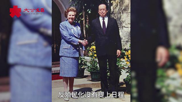周南:香港回归前夕殖民气息浓 倡推中国传统文化增港青认同