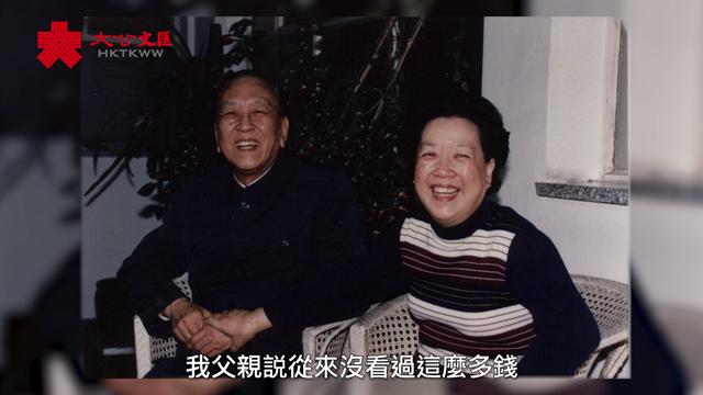 专访耿飚之子:清正家风是父亲留下的最大财富