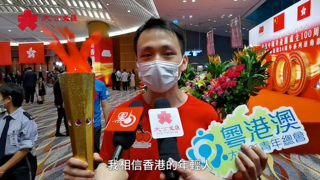 """""""七一""""香港街头采访:身为中国人 我骄傲!"""