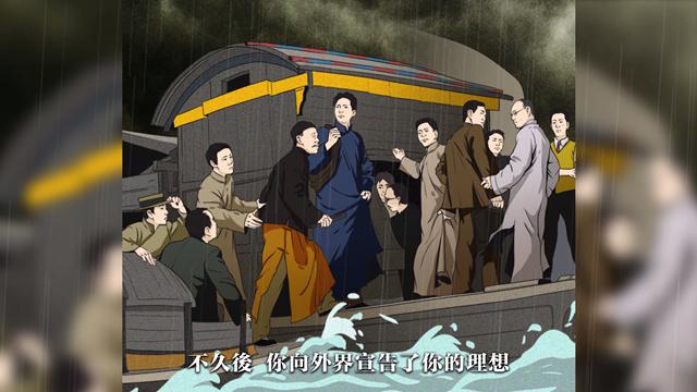 百年依旧 致敬公者:回望中国百年波澜