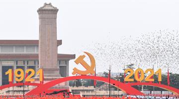 香港法律界:中央对香港全面管治利于港繁荣稳定