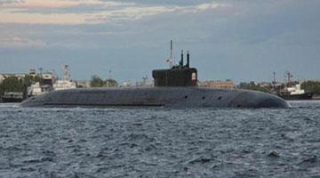 """?全球最大核潜艇 俄罗斯""""别尔哥罗德""""号首航"""