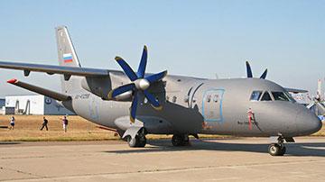 外媒:俄罗斯一架载有20余人的安-26飞机失联