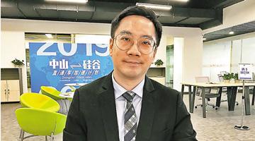 港青叶兴华:关注中国发展就是国际视野