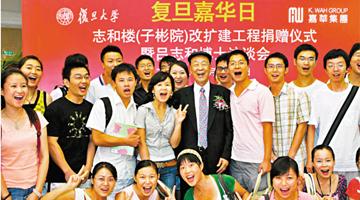 国家发展一日千里 吕志和冀港青亲身体验