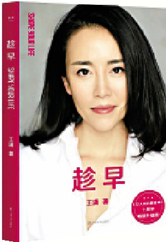 一本让人重新认识当代女性的书\香港青年时事评论员协会秘书长 罗崑