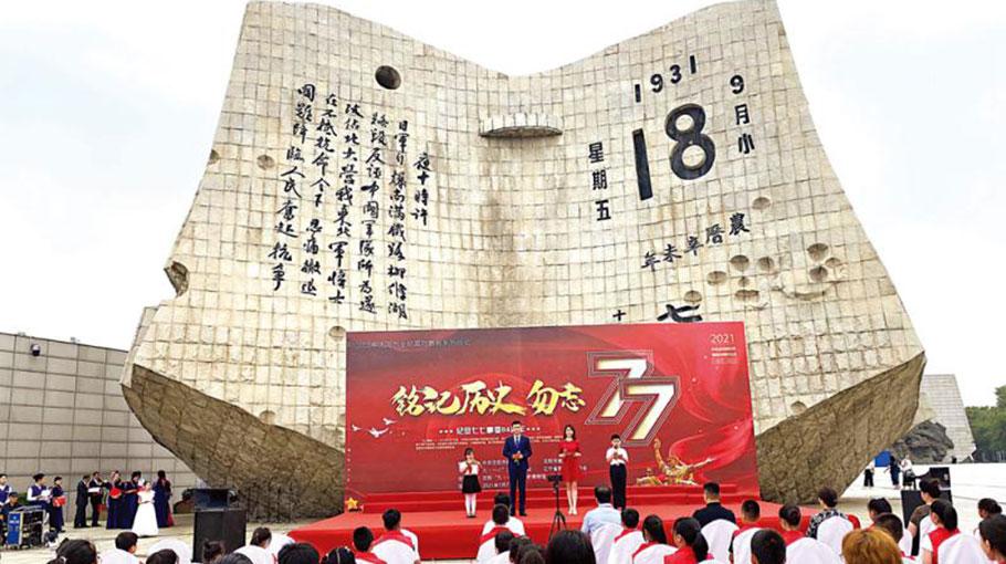 90岁亲历者 卢沟桥讲述抗战历史