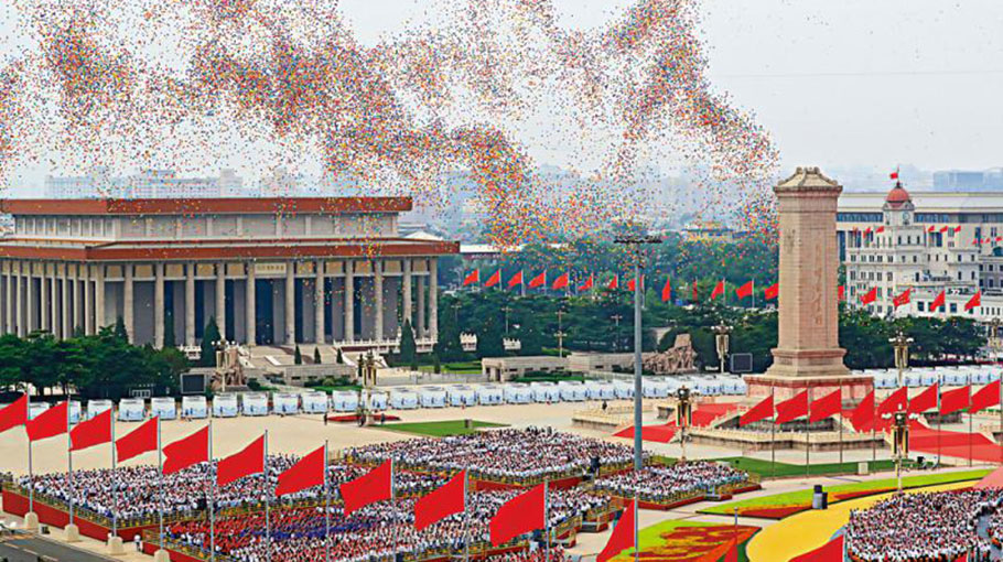 郑永年:中共执政优势缔造中国辉煌