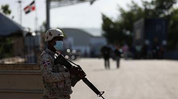 海地总统遇刺疑点重重 美国派人员援助调查