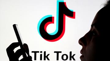 拜登政府要求法院駁回此(ci)前對TikTok裁決的上訴(su)