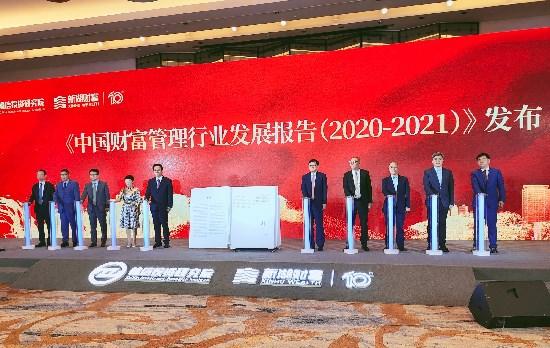 业界:十年内中国财富管理市场规模将翻番 粤港澳等区域成行业发展新支点