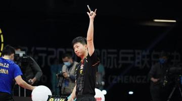 不光禁(jin)止吹(chui)乒(ping)gu)儀蠆燎蛺東京奧運還有這些改變!