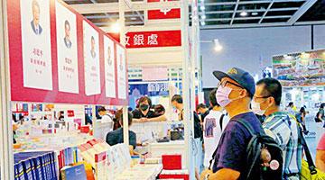 ?習近平《論中xie)gong)產黨歷史》等三部著作繁體版在港首發