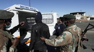 南非骚乱致117人死亡、2000余人被捕 背后原因复杂