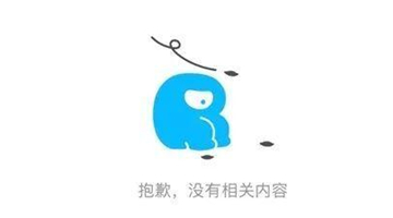突然下lu)jia)大量美劇 用戶過億的人人視頻(pin)怎麼(me)了游船上?