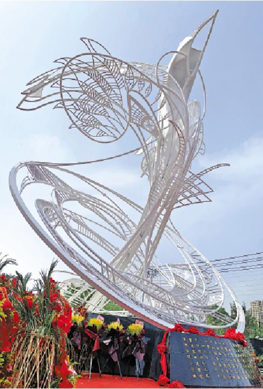 山海艺术中心聚焦文化传承