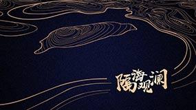 """解放军军演""""实战化""""有效震慑""""台独"""""""
