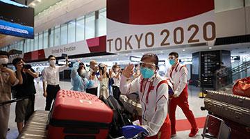 中国体育代表团多队同日抵达东京 王牌队伍显信心