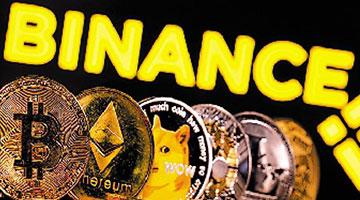 美国敦促监管稳定币 比特币跌穿3万美元
