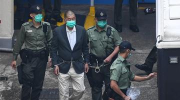 黎智英等涉维园非法集结再提讯 多名被告拟认罪