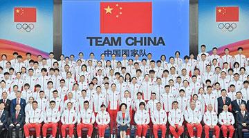 ?玄谈奥运 | 中国代表团展大国备战实力