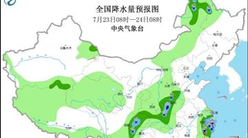 """河南等地有分散性强降雨 台风""""烟花""""影响华东沿海"""