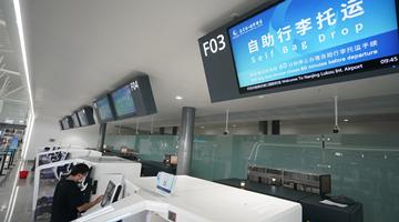 中山确诊病例溯源:与南京机场一感染人员高度同源
