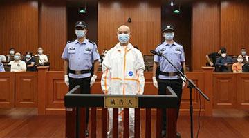 """""""杭州杀妻案""""被告人许国利一审被判处死刑"""