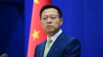 外交部:在溯源问题上,美方欠中国网民两个交代!