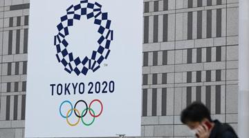 东京单日新增确诊3177人 创疫情以来新高
