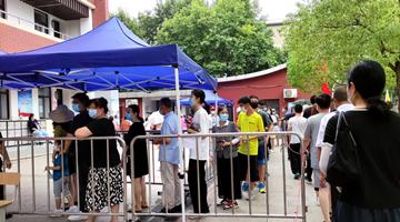 南京江宁区禄口街道全域调整为高风险地区