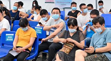 北京新增2例京外疫情关联确诊病例:为夫妻关系