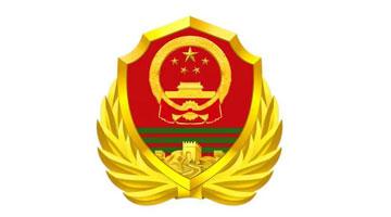 国防部:武警部队徽将于8月1日启用