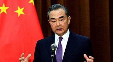 王毅将主持召开新冠疫苗合作国际论坛首次会议