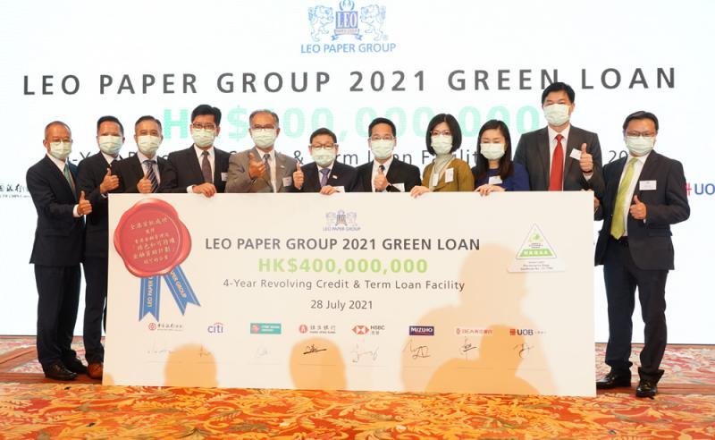 利奥完成三轮绿色融资 共筹11.5亿