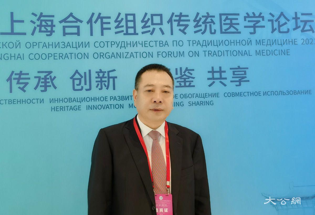 中乌传统医学中心林学荣:中医药在海外发展迎来最佳历史机遇