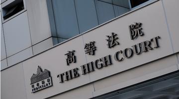 三名法官裁定唐英杰罪成后遭恐吓 法律界严厉谴责