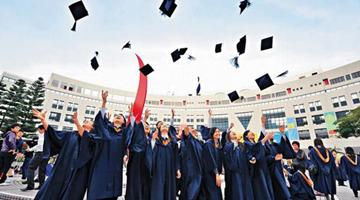 QS公布最佳留学城市排名 香港略微下跌至第15名